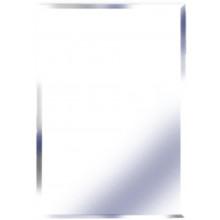 Beveled Edge Medicine Cabinet 9422WBR1