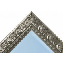 Antique Pewter Mirror Image